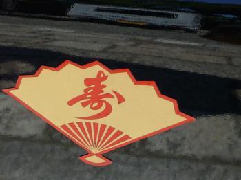 2008京都プチ同窓会 098s