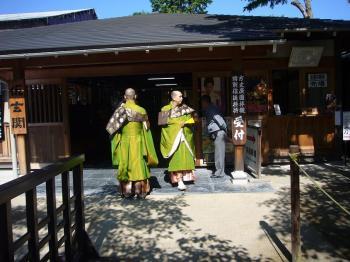 2008京都プチ同窓会 107s