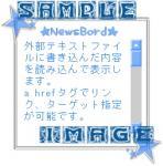 NewsBord_BlueStar