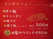 20060831001622.jpg
