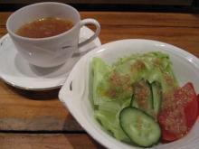 ちとサラダ&スープ