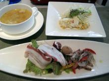 前菜とスープとサラダ