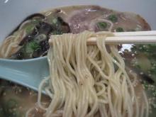 めん吉の麺