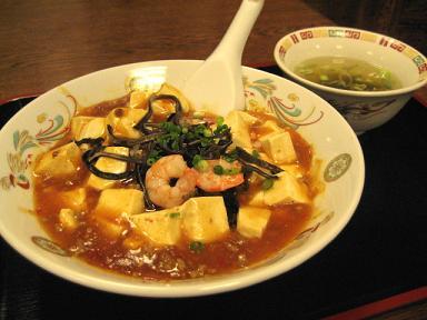 漢風の麻婆丼セット