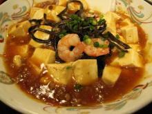 漢風の麻婆丼