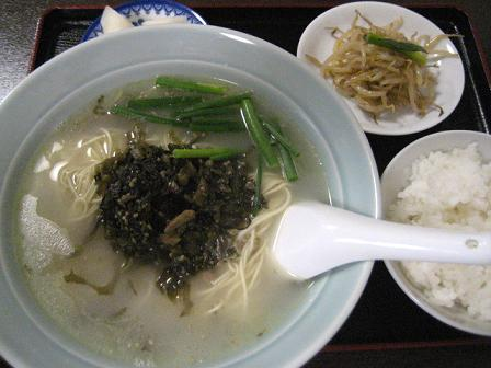 高菜中華麺セット