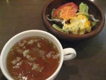杏のスープとミニサラダ