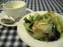 サラダとスープ(ふる川)