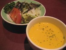 にんじんのスープとサラダ