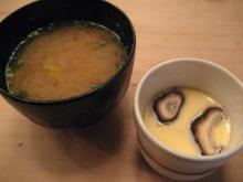 鶴亀寿司 味噌汁と茶碗蒸し