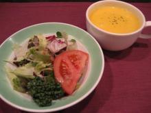 リンデン スープ&サラダ