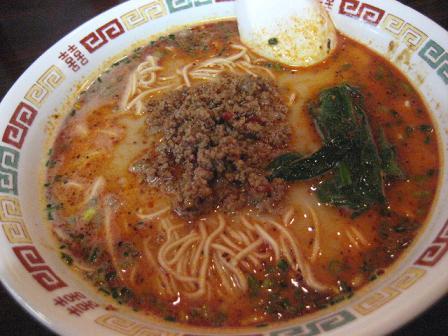 九龍 担々麺