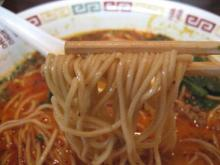 九龍 麺です