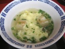 麩入り玉子スープ