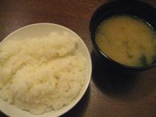 あじと ご飯と味噌汁は美味