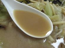 友添 スープ