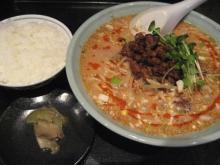陽華樓 担々麺とご飯