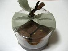 サザビーリーグのチョコサブレ
