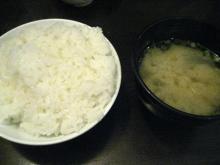 あじと ご飯と味噌汁