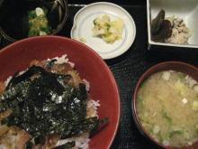 幸菜 ごまサバ丼定食