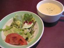 コーンスープとサラダ