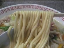 麺はストレートタイプ