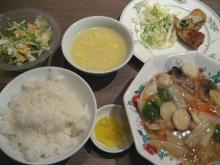 KANO 日替わり定食