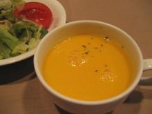 本日のにんじんスープ