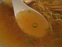 スープには・・・。