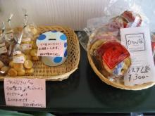 共同作業所 「ひな」 のお菓子