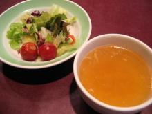 本日は玉子スープ