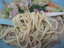 長崎直送の麺
