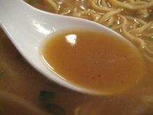 スープは旨い