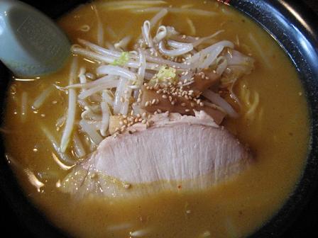 麺蔵 味噌カレー麺
