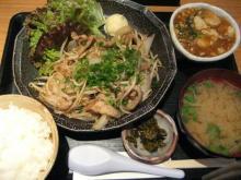 豚トロの柚子胡椒炒め定食