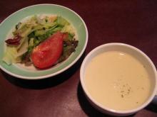 リンデン キャベツのスープ