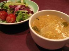 今日は玉子スープ