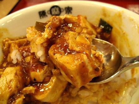 陳麻飯の方が美味。