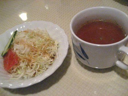 スープとミニサラダ