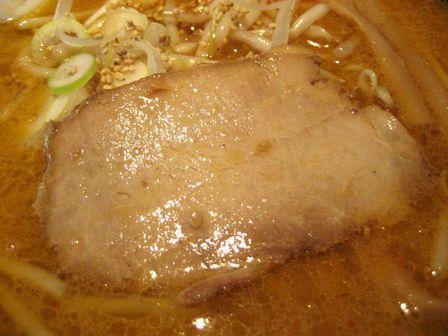 麺蔵チャーシュー