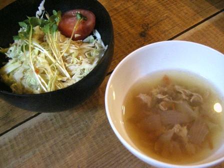 スープとサラダ200円
