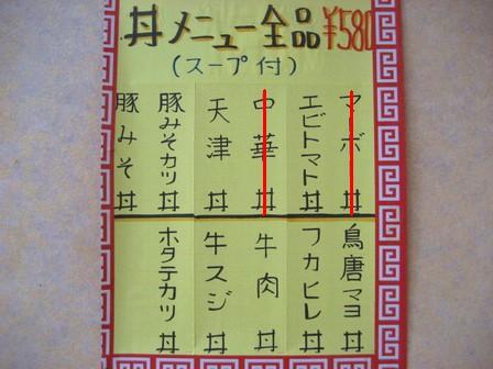 例の貼り紙