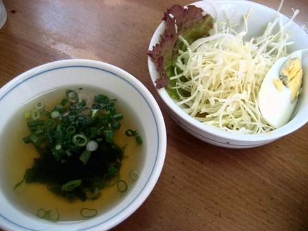 スープとサラダ付き