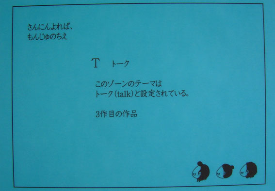 t_01.jpg