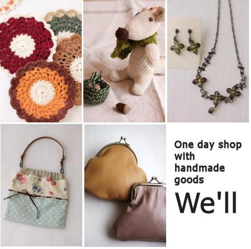 well shop 09100601