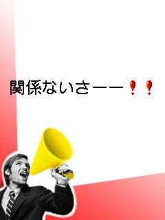 20051111121505