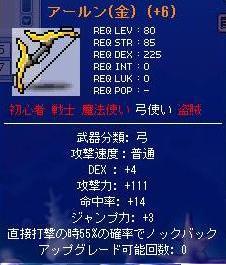 20060921145035.jpg