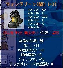 20061128113018.jpg