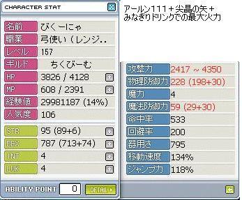 20061128113502.jpg