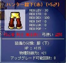 20061206113925.jpg